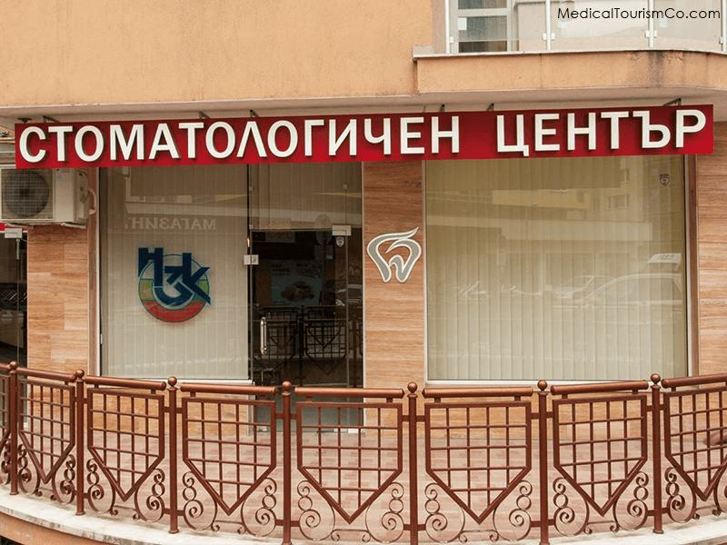 Bulgaria Dent- Dental Clinic in Bulgaria